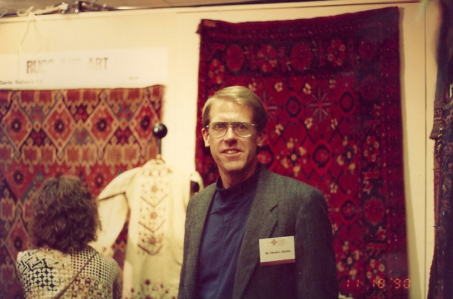 The CE back in 1990 at an oriental rug conference.