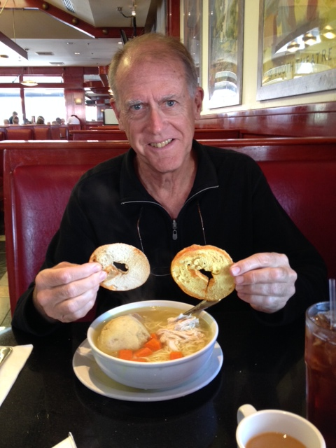 The matzoh ball soup at Jerry's comes with toasted bagel chips. Yum!