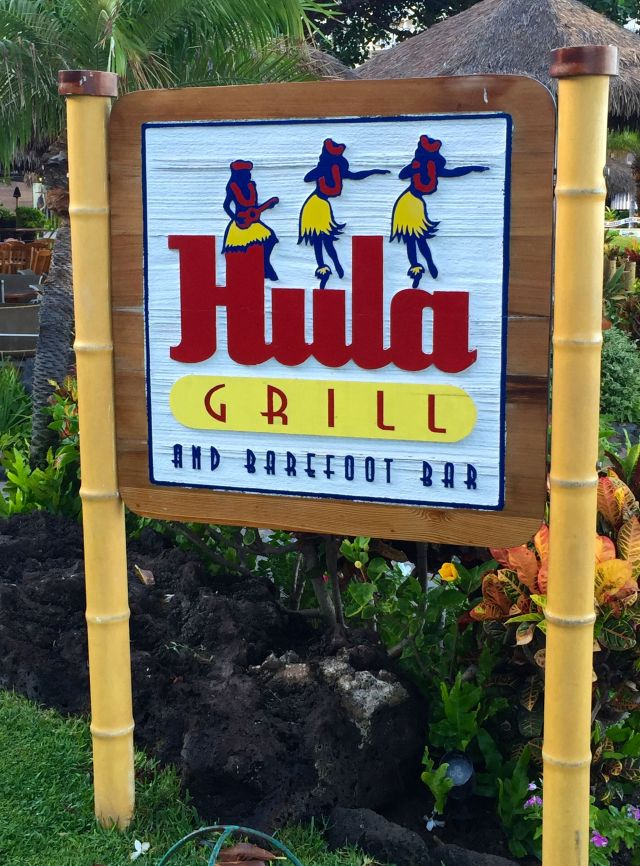 Hula Grill sign 2015