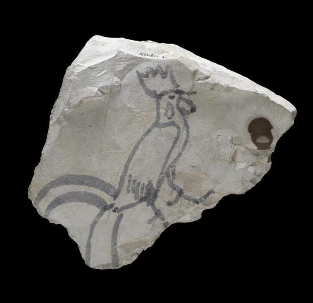 tutankhamen shard